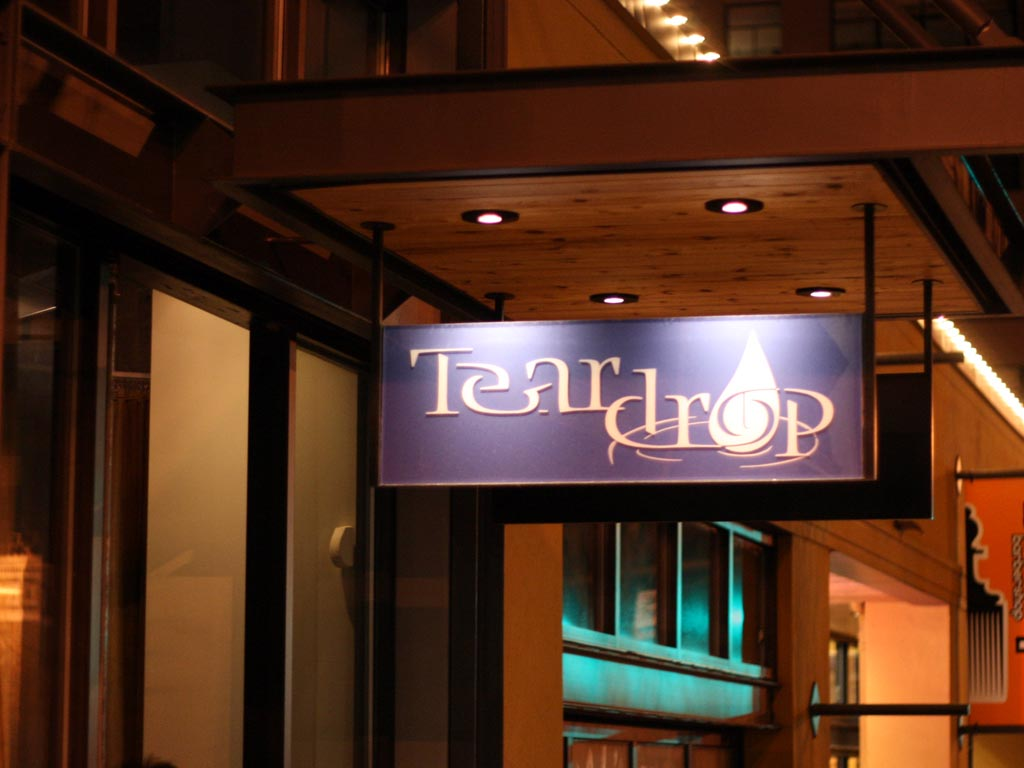 Teardrop Lounge, Portland, Oregon
